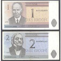 Эстония 1 и 2 кроны 1992 г. серии АА!