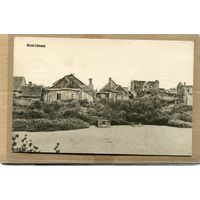 Брест Литовск. 1-я Мировая. Feldpost 1917