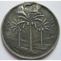 Ирак 25 филс 1970 г. (g)