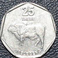 Ботсвана 25