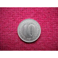 10 динар 1987 г.