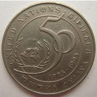 Казахстан 20 тенге 1995 г. 50 лет ООН