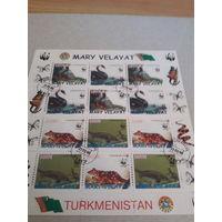 Марки Туркменистан
