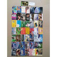Лот телефонных карт разных стран 50 штук #34