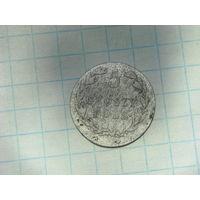 5 грошей 1819 год