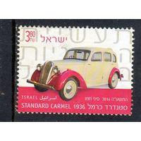 Израиль.Ми-2444 .Стандартный Carmel 1936 Серия: Израиль Автомобильная промышленность.2014.