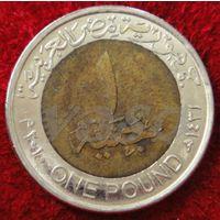 7401: 1 фунт 2010 Египет