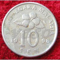 7494: 10 сен 1998 Малайзия
