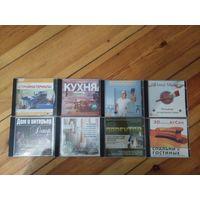 Ремонт, проектирование и интерьер на 8 CD
