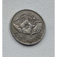 Замбия 5 нгве, 1968  8-6-15