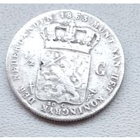 Нидерланды 1/2 гульдена, 1863 6-5-9