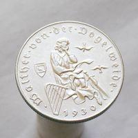 Австрия 2 шиллинга 1930 700 лет со смерти Вальтера фон дер Фогельвейде, немецкого поэта и композитора периода классического миннезанга СЕРЕБРО