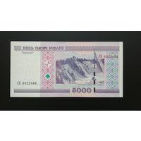 Беларусь / 5000 рублей (ЕБ) / 2000 год / P-29 (b)