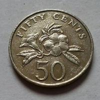 50 центов, Сингапур 1995 г.