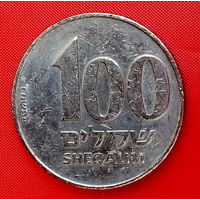 34-11 Израиль, 100 шекелей 1984 г.