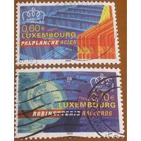 Люксембург No 4