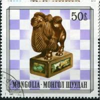 Монголия, 1981 год. Шахматы 1 марка (АНД