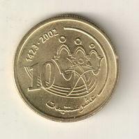 Марокко 10 сантим 2002