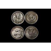 1 рубль+ 5 червонцев 2013 75-летие Высоцкому копии