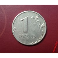 1 рубля 2005 СУПЕР БРАК.RRRRR
