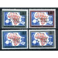 Руанда - 1963г. - ООН. Надпечатка. - полная серия, MNH [Mi 9-12] - 4 марки