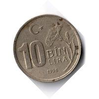Турция. 10000 лир. 1996 г.