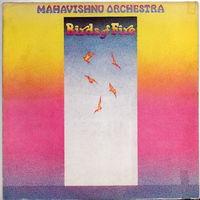 LP Mahavishnu Orchestra 'Birds of Fire'