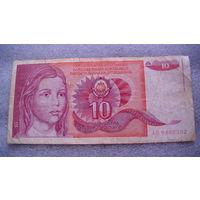 Югославия. 10 динар 1990г.  распродажа