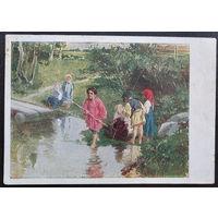 Прянишников И. Ребятишки-рыбачки. 1930-е. Подписана.
