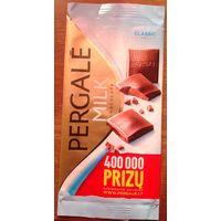 Обёртка от шоколада PERGALE (Milk)