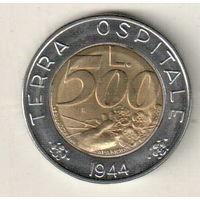 Сан-Марино 500 лира 1991 Гостеприимная земля