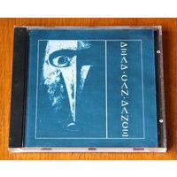 Dead Can Dance (Audio CD)