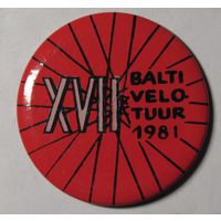1981 г. 17 Балтийский велотур