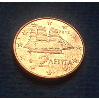Греция 2 евроцента 2016