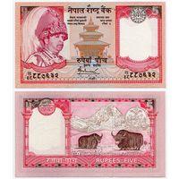 Непал. 5 рупий (образца 2005 года, P53b, подпись 16, UNC)