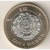 Мексика 10 песо 2017