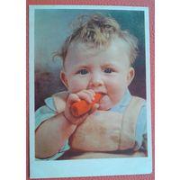 Игнатович Е. Какая вкусная морковка. Дети. 1956 г. Чистая