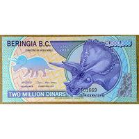 Берингия 2 млн. динар 2012г. -UNC-