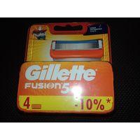 Кассеты Gillette Fusion5 - пластиковая упаковка 4 шт.