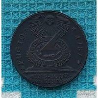 США 1 цент 1787 года. Союз штатов.