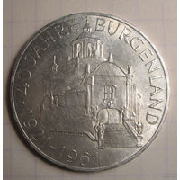 25 шиллингов 1961 Австрия серебро
