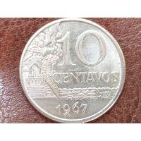 10 сентаво 1967 Бразилия