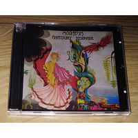 Mountain - Nantucket Sleighride 1971 (Audio CD) Remastered