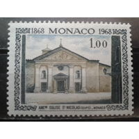 Монако 1968 церковь св. Николая**