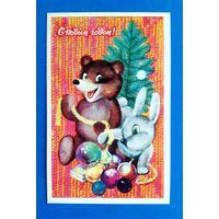 А. Махов. С Новым годом! Мишка с зайкой. 1977 г. Чистая.