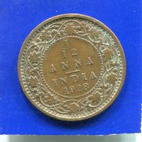 Британская Индия 1/12 анна 1928