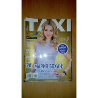 "Журнал ""TAXI"" март 2014"