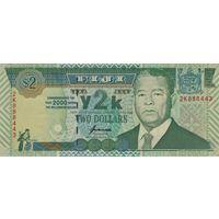 Фиджи 2 доллара 2000 (ПРЕСС)