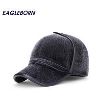 Зимняя шапка-бейсболка