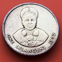 123-05 Свазиленд, 1 лилангени 1992 г. Единственное предложение монеты данного года на АУ